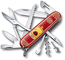 Victorinox_Huntsman_Year_of_the_Pig_2019